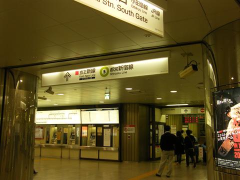 20071028_shinjuku-02.jpg