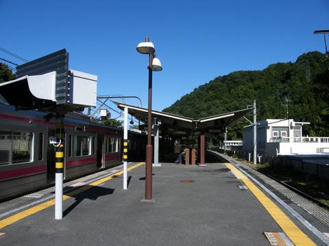 20071028_takaosanguchi-04.jpg