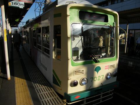 20071028_toden_7000-02.jpg