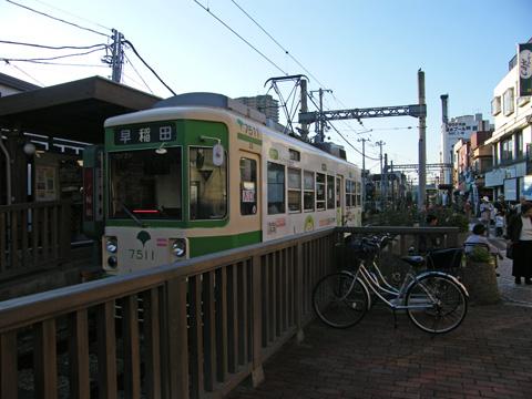 20071028_toden_minowabashi-04.jpg