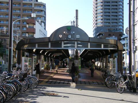 20071028_toden_waseda-02.jpg
