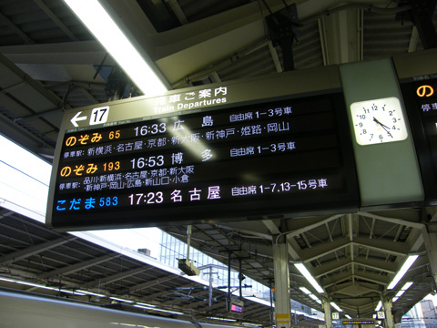 20071028_tokyo-01.jpg