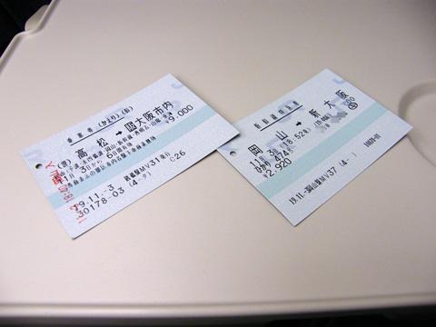 20071103_hikari474-01.jpg