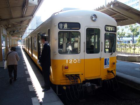 20071103_kotoden_1200-01.jpg