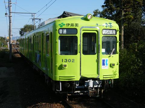20071103_kotoden_1300-01.jpg