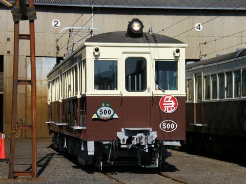 20071103_kotoden_5000-01.jpg