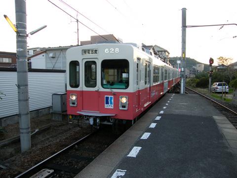 20071103_kotoden_600-02.jpg