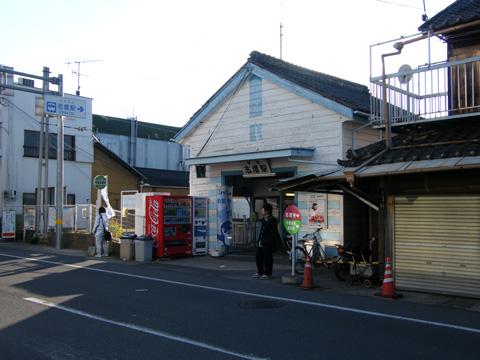 20071103_kotodenshido-01.jpg
