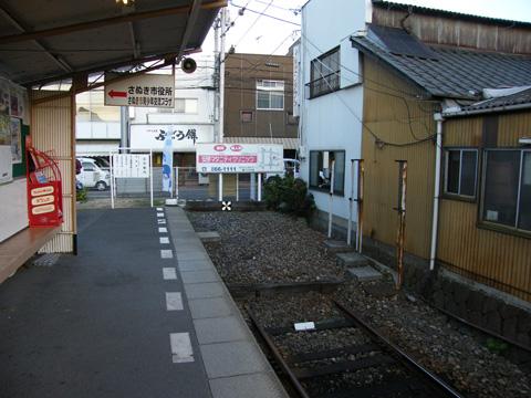 20071103_kotodenshido-05.jpg