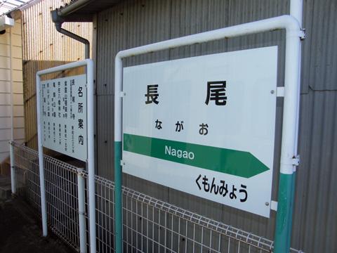 20071103_nagao-02.jpg