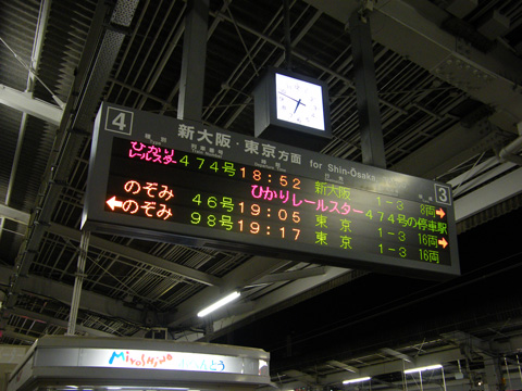20071103_okayama-01.jpg