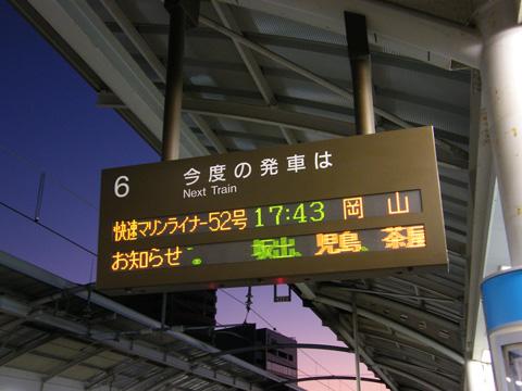 20071103_takamatsu-05.jpg