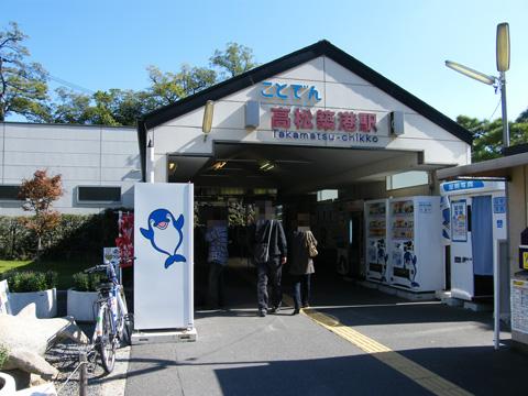 20071103_takamatsuchikko-02.jpg