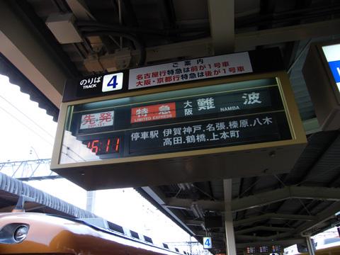 20071111_isenakagawa-01.jpg
