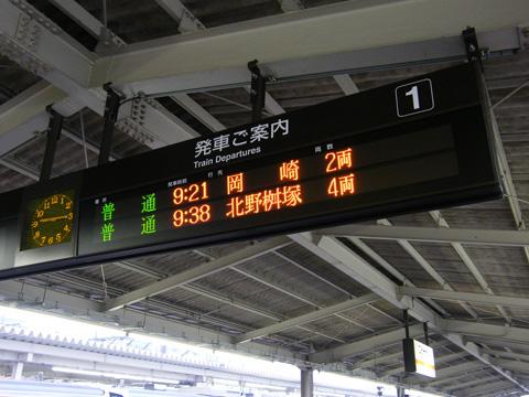 20071111_kozoji-01.jpg