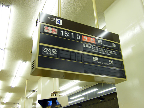 20071111_nagoya-01.jpg