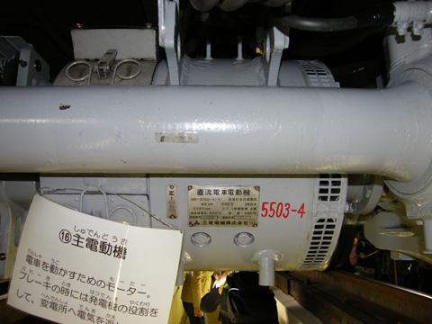 20071111_nagoya_city_5000-09.jpg