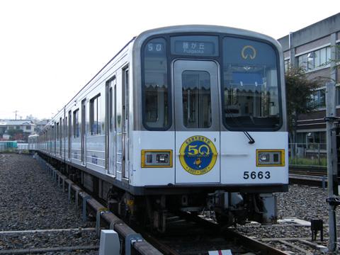 20071111_nagoya_city_5050-01.jpg
