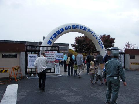 20071111_nagoya_city_event-01.jpg