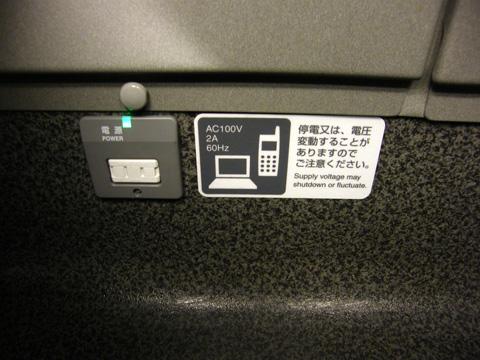 20071111_nozomi110-03.jpg