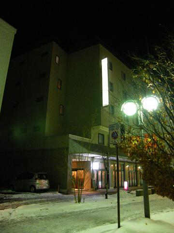 20071123_blossom_hotel-01.jpg