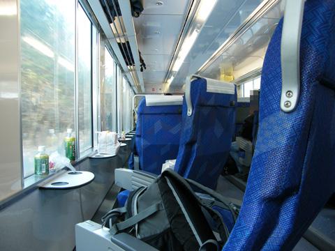 20071123_kirakiramichinoku-03.jpg