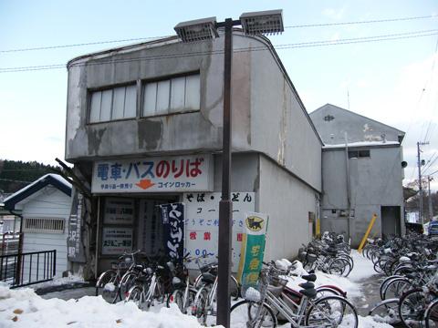 20071123_misawa-03.jpg