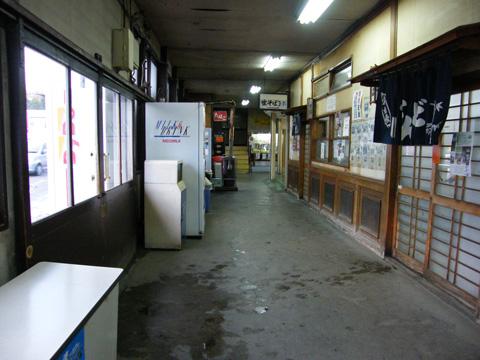 20071123_misawa-05.jpg