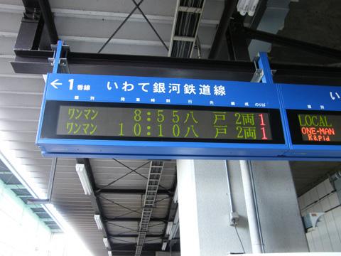 20071123_morioka-03.jpg