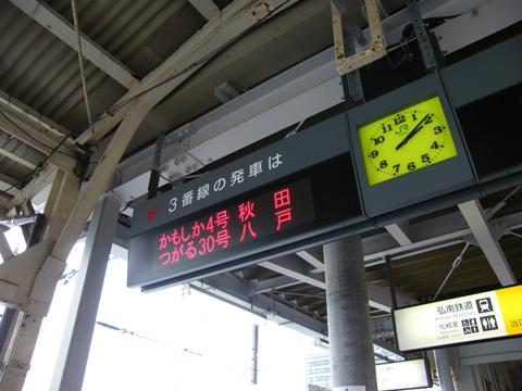 20071124_hirosaki-06.jpg