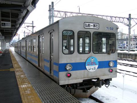 20071124_konan_7000-01.jpg