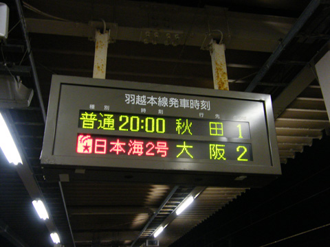 20071124_ugohonjo-03.jpg
