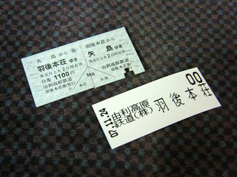 20071124_yutetsu-01.jpg