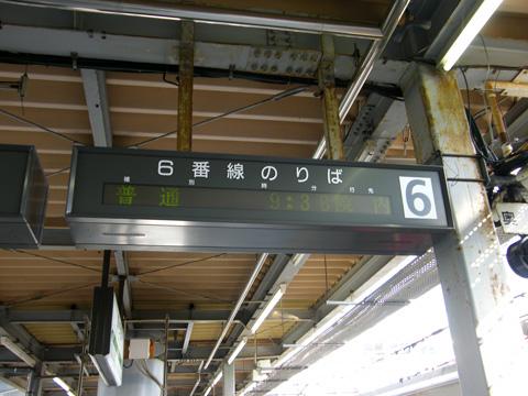 20071125_akita-01.jpg