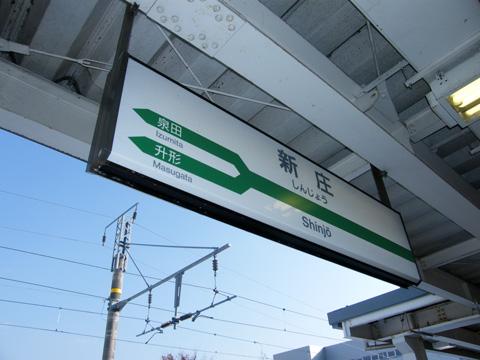 20071125_shinjo-02.jpg