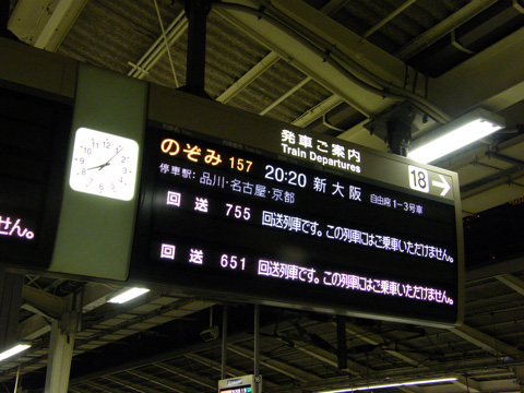 20071125_tokyo-01.jpg