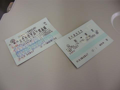 20071125_tsubasa122-01.jpg
