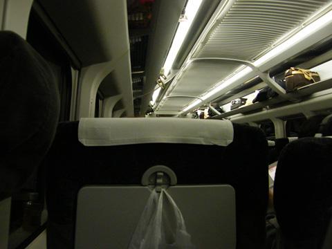 20071125_tsubasa122-02.jpg