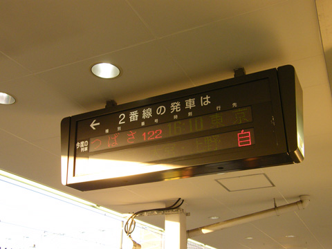 20071125_yamagata-03.jpg