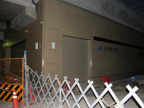 20071216_jr_shuntokumichi-01.jpg