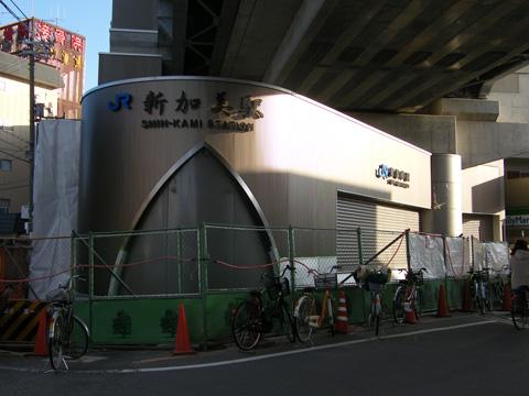 20071216_shinkami-01.jpg