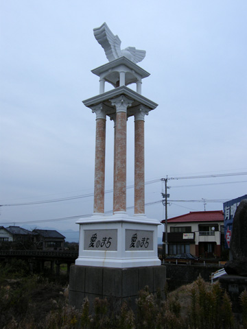20071223_aino-04.jpg