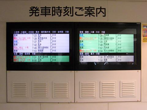 20071223_hakata-01.jpg