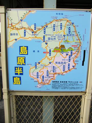 20071223_isahaya-04.jpg