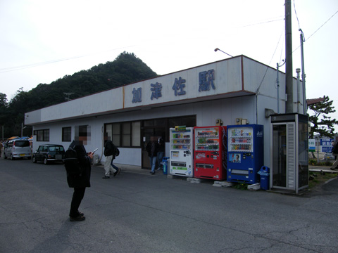 20071223_kadusa-01.jpg
