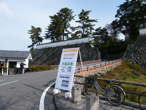 20071223_shimabarajo-03.jpg