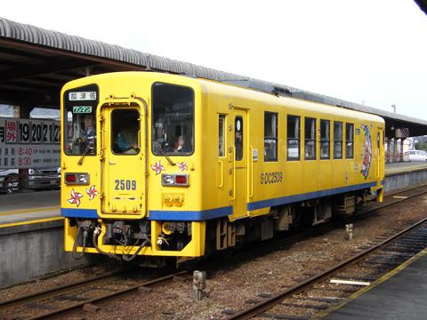 20071223_shimatetsu_2500-02.jpg