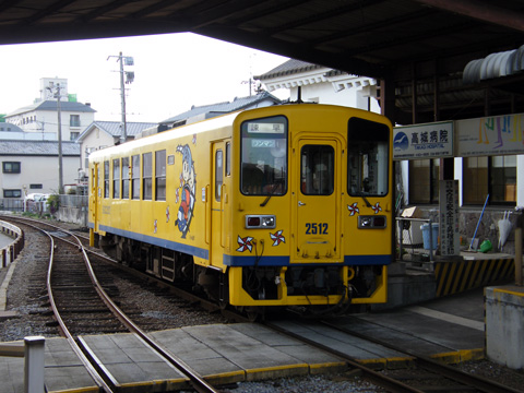 20071223_shimatetsu_2500-03.jpg