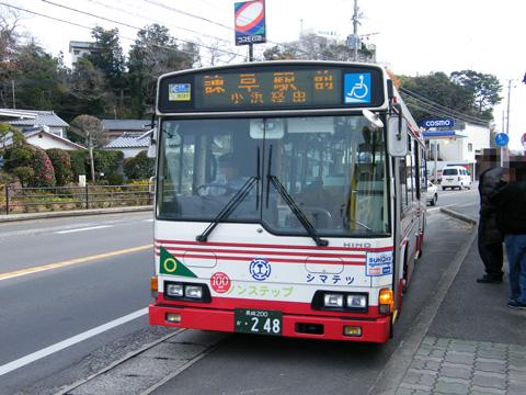 20071223_shimatetsubus-01.jpg
