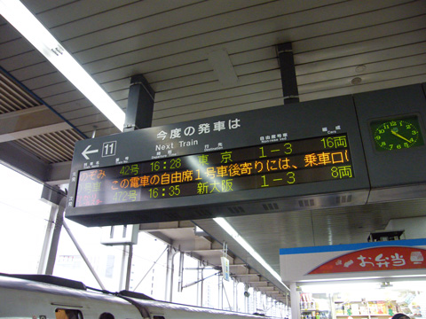 20071224_hakata-01.jpg